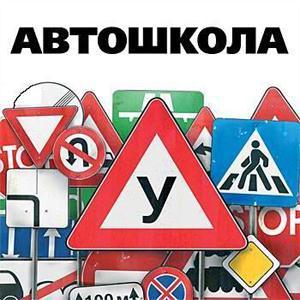 Автошколы Корткероса