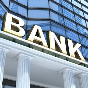Банки Корткероса