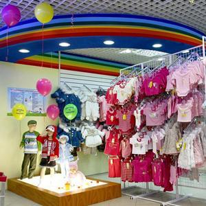 Детские магазины Корткероса