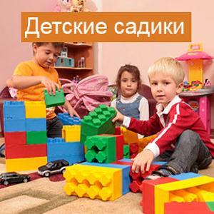 Детские сады Корткероса