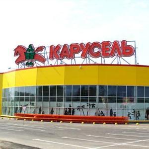 Гипермаркеты Корткероса