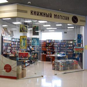 Книжные магазины Корткероса