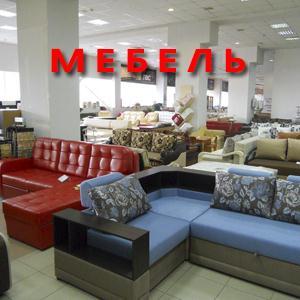 Магазины мебели Корткероса