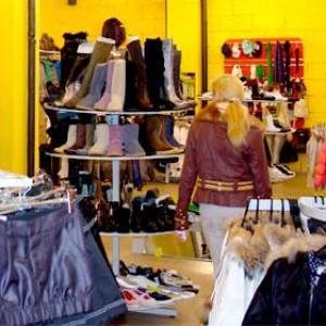 Магазины одежды и обуви Корткероса