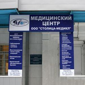 Медицинские центры Корткероса