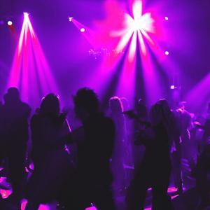 Ночные клубы Корткероса