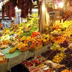 Рынки Корткероса