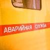Аварийные службы в Корткеросе