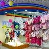 Детские магазины в Корткеросе