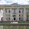 Дворцы и дома культуры в Корткеросе