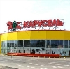 Гипермаркеты в Корткеросе