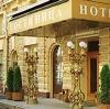 Гостиницы в Корткеросе