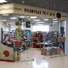 Книжные магазины в Корткеросе
