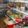 Магазины хозтоваров в Корткеросе
