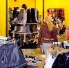 Магазины одежды и обуви в Корткеросе