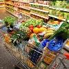 Магазины продуктов в Корткеросе