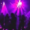 Ночные клубы в Корткеросе