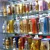 Парфюмерные магазины в Корткеросе