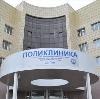 Поликлиники в Корткеросе