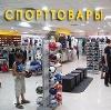 Спортивные магазины в Корткеросе