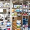 Строительные магазины в Корткеросе