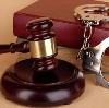 Суды в Корткеросе