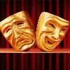 Театры в Корткеросе