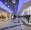 Торговые центры в Корткеросе