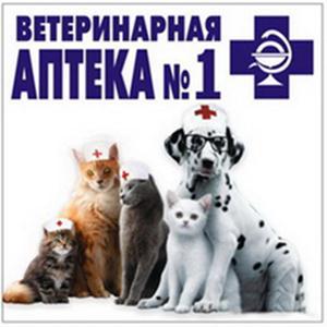 Ветеринарные аптеки Корткероса